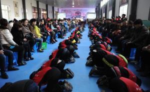 """上海""""学生跪拜父母""""学校回应糟粕论:就是端屎端尿也应当的"""