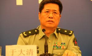 二炮原副政委于大清被立案侦查,任职总政时曾与徐才厚共事