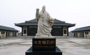 江苏沛县撤县建市欲征名,民众:别折腾,这是祖辈沿用的地名