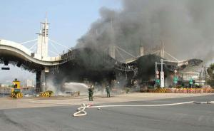 浙江常山收费站被货车起火引燃,8个通道全线过火