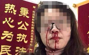 网曝苏州大学女老师遭交警暴力殴打,官方回应打人者已被停职