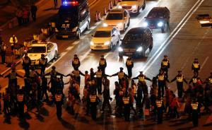 上海黄浦书记、区长等11名官员因外滩拥挤踩踏事件受处分
