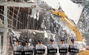 """广州再查""""小官巨腐"""":一国土干部征地拆迁中贪腐八千多万"""