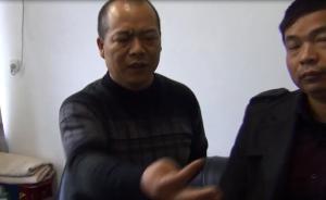 湘潭通报城管殴打环保局干部处理结果:城管副局长被立案调查