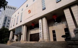 疑罪从无、江苏纠正刑事冤假错案,26名被告人宣告无罪