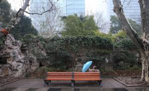 严重污染了,为何上海环保局局长在两会咨询会上那么闲?