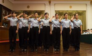 2014十大法律监督案例揭晓,呼格案侦办者冯志明被捕入选