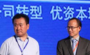 王健林郭广昌买下悉尼两地标,中国海外商业地产投资已超国内