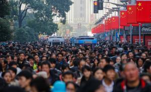 中国生育危机 王丰:八问计生政策