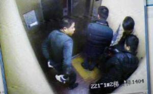 厦门4男子行窃未遂持刀疯狂逃窜,警方全城追捕初步锁定嫌犯