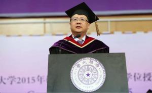 清华校长陈吉宁:从国家利益出发,选择最有价值的事做下去