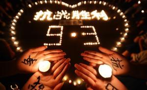 """外交部回应""""今年大阅兵"""":唤醒世界人民历史记忆及和平向往"""