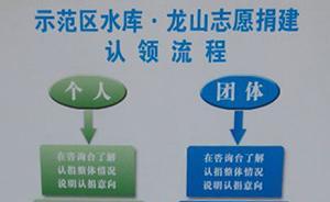 """河南濮阳欲花1.5亿绿化环境,有公职人员称遭""""强捐"""""""