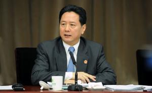 李小鹏:塌方式腐败严重损害山西形象,坚决遏制腐败