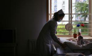 """建养老机构常遇""""邻避效应"""",上海将统一评估老年照护需求"""