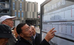 """地铁到家""""最后一公里""""仍靠走,不足三成上海市民乘接驳公交"""