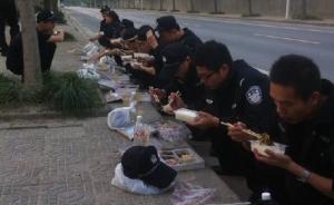 武汉警方回应官微发聚餐照叫板媒体:做法欠妥,已内部批评