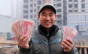 老赖竟是河北某市人大代表,上海法官帮农民工追回90万欠薪
