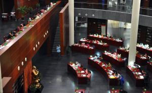 光明网:社会主义大学不让传播西方价值观,何错之有?