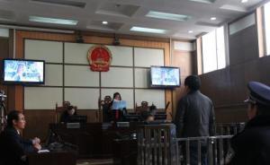 """青海""""跨省抓错人""""民警被判无罪,法院称履职不认真但不够罪"""