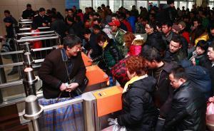 回家:春运今日开启旅客超28亿人次,澎湃新闻兵分十路直播