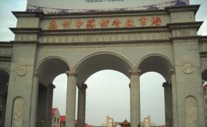 河南禹州中药材市场黑幕:给栀子染色,柴胡抽检合格率为零