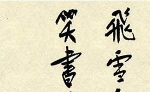 金庸武侠六十年│金庸的学术、文艺朋友圈