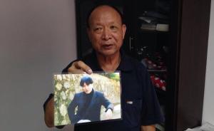 福建19年前绑架杀人案:曾有匿名电话举报真凶或为他人
