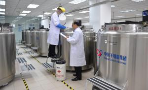 沪将建全球最大血液病医院,后年投用每年可做干细胞移植千例