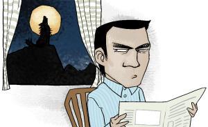 【问答】男人在月圆之夜会兽性大发吗?