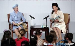 丹麦女王与彭丽媛女士共读《丑小鸭》