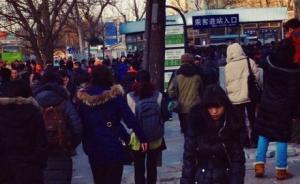 北京地铁1号线一乘客坠轨身亡,地铁公司回应称是自行跳下