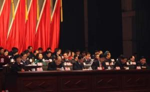 央媒批官员五言诗报告:将来是不是要打快板?对人大会议亵渎