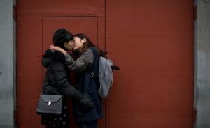 外媒:淘宝征同性恋人免费赴美举行婚礼,被赞最好情人节礼物