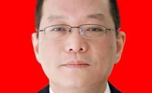 冯键任四川巴中市代市长,前任周喜安调任资阳市委书记