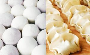 饺子VS汤圆:除夕究竟吃什么?