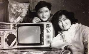 翻翻那些老照片,听听爷爷奶奶、爸爸妈妈的爱情故事