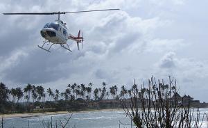 中国游客在斯里兰卡景点掉落悬崖,斯空军出动直升机成功解救