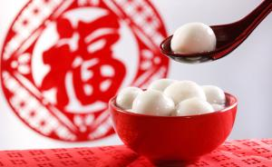 澎湃投票|网友强烈建议春节假期延长到元宵,你觉得呢?