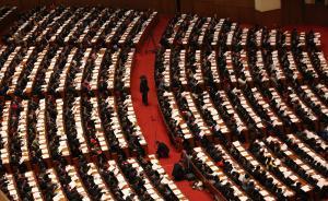 2015两会前瞻|全国人大代表团是如何组成的?