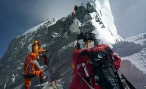 15名向导殒命山难:气候变化让攀登珠峰变成史上最难