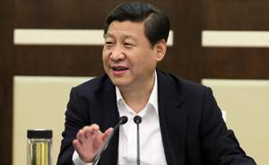 河北省习近平总书记系列讲话精神研究中心成立