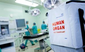 浙江首例外籍人士器官捐献:22岁法国小伙救了4位中国病人