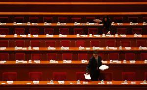 2015两会前瞻|哪些代表委员铁定参加不了今年全国两会?