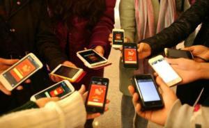 """人民日报:春节爆发""""抢红包"""",并非手机抢去时间、屏蔽亲情"""