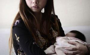最高法:大部分被拐儿童系被亲生父母出卖或遗弃
