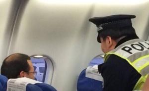 上海名校博士登机后为看风景强行占座,致航班延误被拘七天