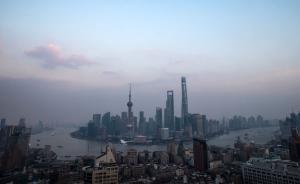 规范领导配偶子女经商试点为何首选上海?