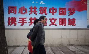"""含金量最高的""""全国文明城市""""揭晓,江苏总数全国第一"""