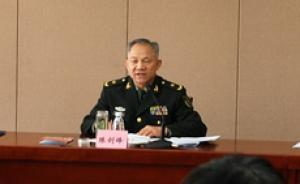 广州军区联勤部原副部长陈剑锋被查,5年前晋升少将